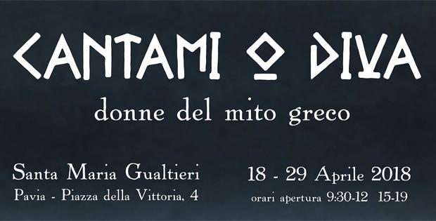 Cantami o diva le donne del mito greco ritratti fotografici vivipavia - Cantami o diva ...