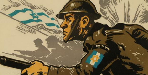 La Brigata Ebraica in Italia e la Liberazione (1943-1945)