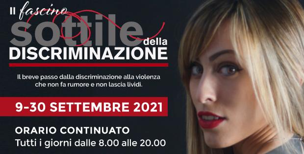 Il Fascino Sottile della Discriminazione